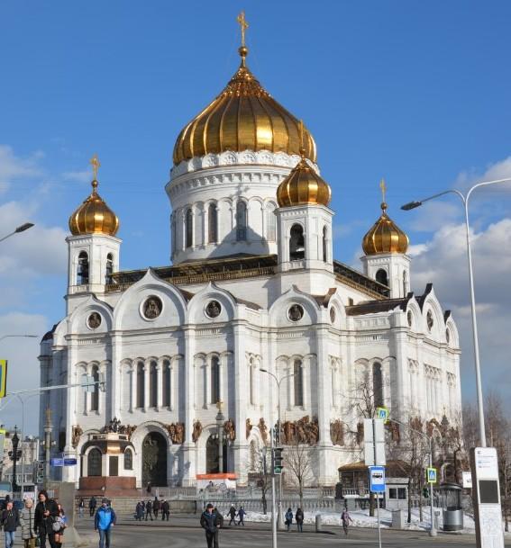 Christus Verlosserkathedraal
