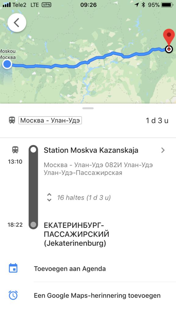 Rit naar Jekaterinenburg